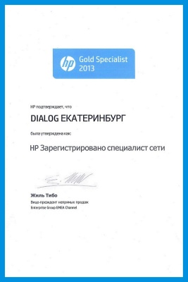 hp_gold
